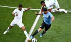 ابرز الاحصاءات بعد فوز الاوروغواي امام السعودية