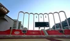 هكذا يبدو ملعب موناكو قبل يوم على استضافة اتلتيكو مدريد