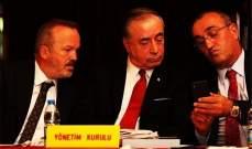 الاتحاد التركي يعاقب غلطة سراي بسبب مصطفى محمد