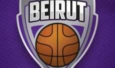 ماذا جاء في بيان نادي بيروت؟