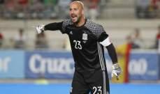 رينا يكشف عن هدفه بعد اعتزال كرة القدم ويتحدث عن رونالدو