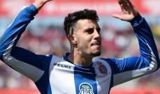 اتلتيكو مدريد يحدد البديل في حال فشل صفقة هيرموسو