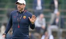 روما يعمل على تجديد عقد مدربه براتب افضل