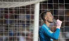 الموندو: برشلونة يحسم صفقة نيتو اليوم