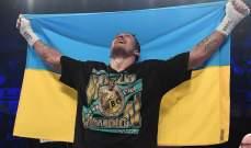 اوسايك يحرز لقب وزن الطراد الثقيل في الملاكمة