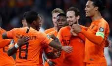 هولندا تختار تشكيلة مبدئية لليورو وخليفة كومان