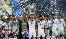 الثالثة على التوالي: ريال مدريد يصنع المزيد من التاريخ