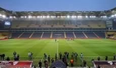 الاتحاد التركي يعاقب بشكتاش بالاستبعاد من كأس تركيا
