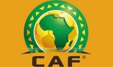 دوري ابطال افريقيا: تعادل سلبي بين الهلال السوداني ومازيمبي الكونغولي