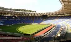 نهائي كأس إيطاليا سيقام في العاصمة روما