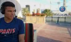تياغو سيلفا يشيد بالدور الكبير للمدير الفني توخيل