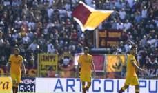 روما يدخل المجهول بعد الخسارة أمام بولونيا ولاتسيو يفوز على جنوى
