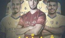 النصر السعودي يستغني عن 5 لاعبين دفعة واحدة