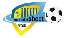 غسان الأحمد مدربا جديدا للنبي شيت