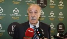 ديل بوسكي: فوجئت بإقالة فالفيردي