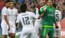 لهذا السبب قرر نافاس البقاء في مدريد !