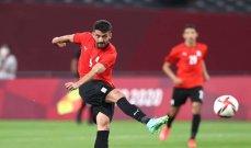 المنتخب الأولمبي المصري يصل طوكيو استعدادا لمواجهة البرازيل