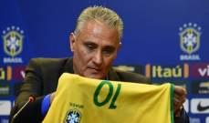مدرب البرازيل: أنا وكلوب لدينا نفس التفكير ونفس المعايير