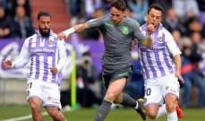 الليغا : بلد الوليد يكتفي بالتعادل امام ريال سوسييداد