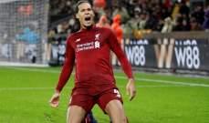 فان دايك يحصد جائزة لاعب الشهر في ليفربول