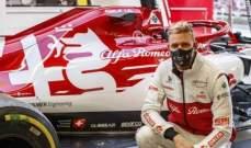 شوماخر: لم اتوقع انني ساقود في الفورمولا 1 ضد فيتيل
