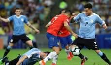 الاوروغواي تتخطى تشيلي واليابان تتعادل مع الاكوادور