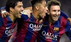 رسميا: تشكيلة برشلونة واتلتيك بيلباو