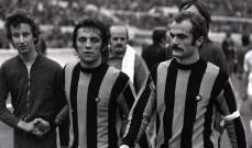 قصّة تاريخية مثيرة تخصّ مباراة بوروسيا مونشنغلادباخ وإنتر ميلانو