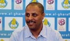 الصادق : سنواجه فريقاً صعباً في الدوري القطري