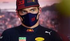 ماذا قال بوتاس وفرستابن بعد نهاية سباق جائزة إسبانيا؟