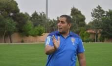 مدرب الاردن الاولمبي : نتمنى انهاء التصفيات بالتأهل