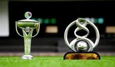 تحديد مواعيد منافسات دوري أبطال آسيا وكأس الاتحاد الآسيوي