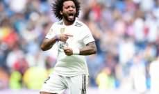 ريال مدريد يعلن اصابة مارسيلو