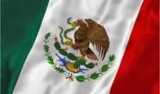 الدوري المكسيكي: غوادالاخارا يصعد للمركز الثالث