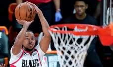 NBA: بليزرز يطيح غريزليز ويبلغ الأدوار الإقصائية