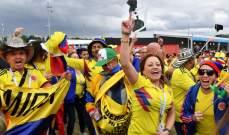 التشكيلة الرسمية لموقعة كولومبيا وانكلترا