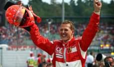 إنخفاض عدد السائقين الألمان في الفورمولا 1