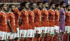 طائرة خاصة تنقل الأهلي المصري الى قطر للمشاركة في مونديال الأندية
