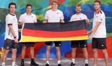 المانيا تتقدم في بطولة ATP Cup