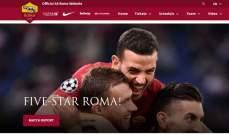 المواقع الرسمية: روما بخمس نجوم ديبالا يسرق الاضواء والبايرن يرضى بالتعادل