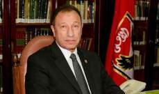 منزل رئيس الأهلي المصري يتعرض للسرقة