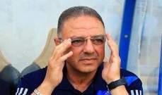 مدرب الاتحاد السكندري يكشف سبب الخسارة من الزمالك بكأس مصر