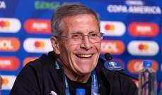 تاباريز: خسارة البيرو امام البرازيل بخماسية كانت غير متوقعة