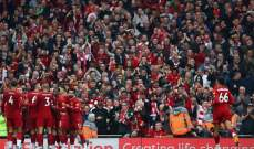 رابطة الدوري الانكليزي تخضع بعض المباريات لتجربة عودة المشجعين