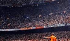 ثنائي برشلونة يسخر من كاسياس