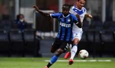 ركلات الجزاء تسيطر على مباريات الدوري الايطالي والانكليزي