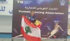البطولة العربية في المبارزة  3 ميداليات فضية لريتا ابو جودة