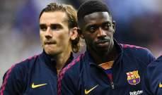 ديمبيلي وغريزمان يقودان هجوم برشلونة امام الافيس