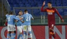 إحصاءات من مباراة روما ولاتسيو