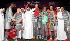 خاص:  إصرار الدحيل الهجومي وقوة خط وسطه ساعدتاه في الفوز على الريان وحصد كأس قطر